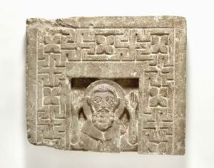 Image of Upper Part of a Grave Stela with a Deacon-Monk