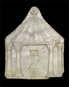 Image of Fragment of Chancel Barrier with Holy Sepulcher