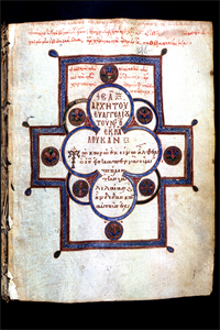 Image of Gospel Lectionary with Marginal Illuminations (Dumbarton Oaks MS 1)