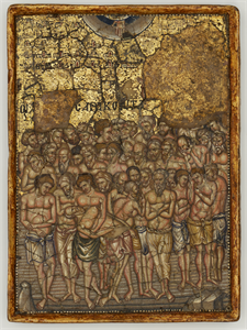 Image of The Forty Martyrs of Sebasteia