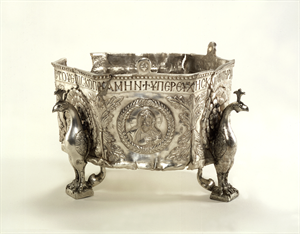 Image of Hexagonal Censer with Christ, Peter and Paul