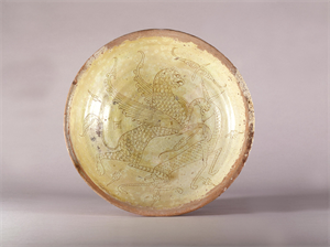 Image of Bowl with Griffin Attacking a Doe