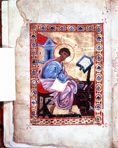 Image of Gospels of Luke and John (Dumbarton Oaks MS 4)