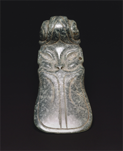 Image of Duck-Billed Pendant