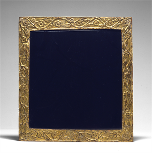 Image of Obsidian Mirror or Portable Altar