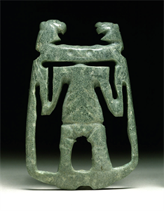 Image of Stirrup-shaped pendant