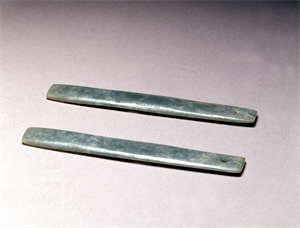 Image of Pair of Rectangular Pendants