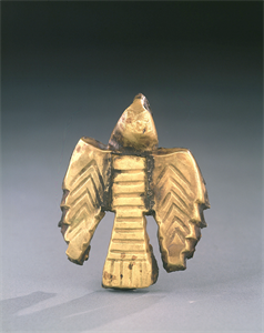 Image of Bird Ornament