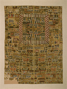 Image of Fragment Of Tunic with Felines and Festival Goers
