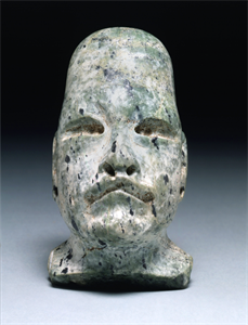 Image of Head of Figurine