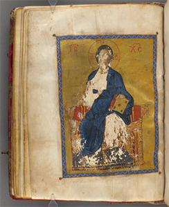 Image of Gospels in Greek with Canon Tables and Prologues (Dumbarton Oaks MS 5)